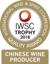 Chinese Wine Producer 2018