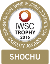 Shochu Trophy 2016