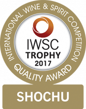 Shochu Trophy 2017