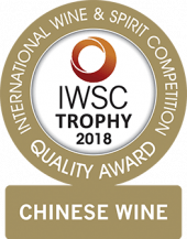 Chinese Wine Trophy 2018